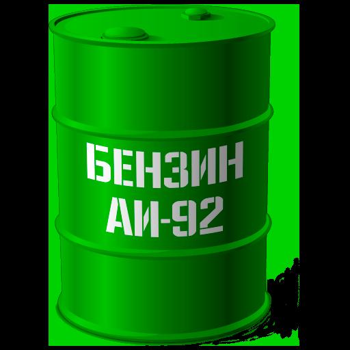 Бензин АИ-92 в Санкт-Петербурге