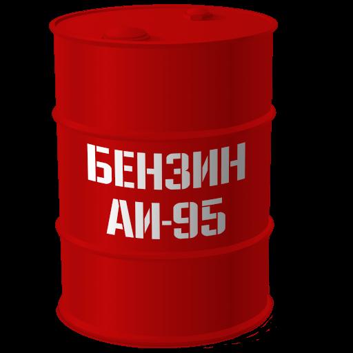 Бензин АИ-95 в Санкт-Петербурге