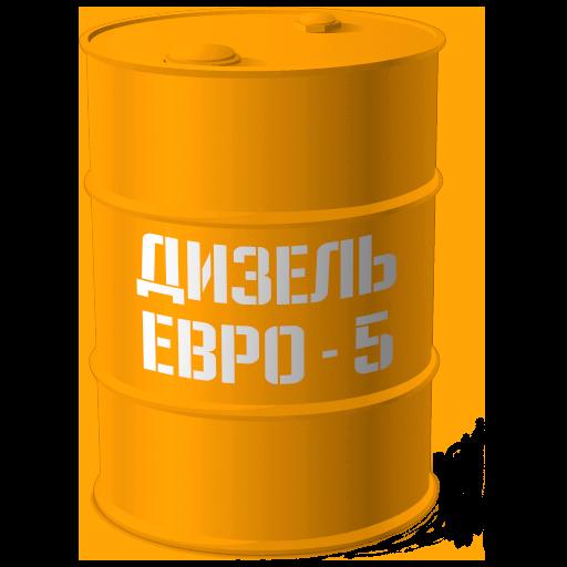 Дизельное топливо Евро 5 в Санкт-Петербурге