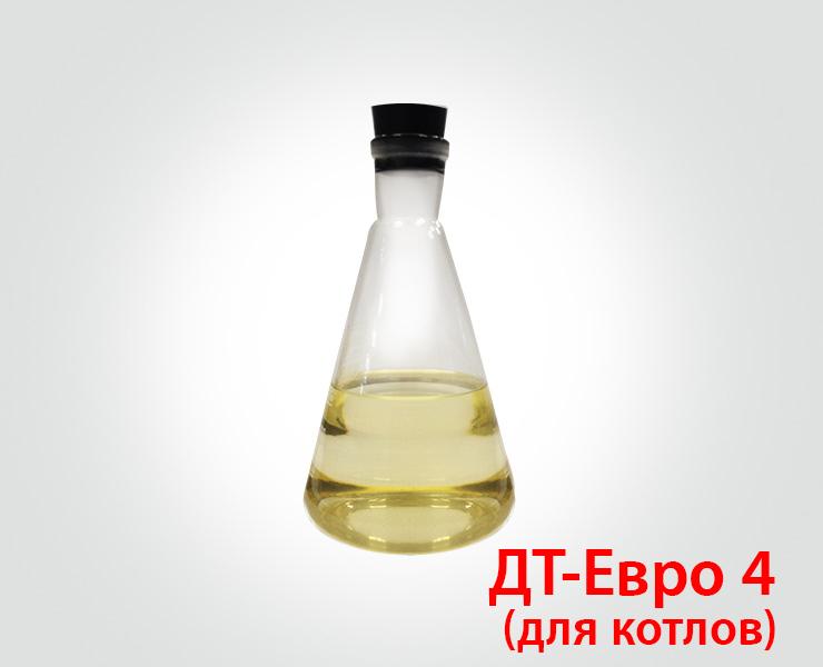 Дизельное топливо Евро 4 для котлов и генераторов в Санкт-Петербурге